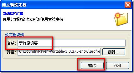 2010-08-01_040155